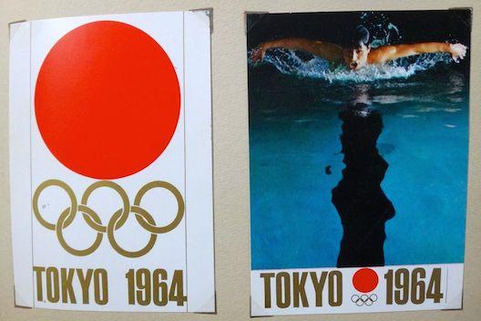 東京オリンピック1964-1.jpg