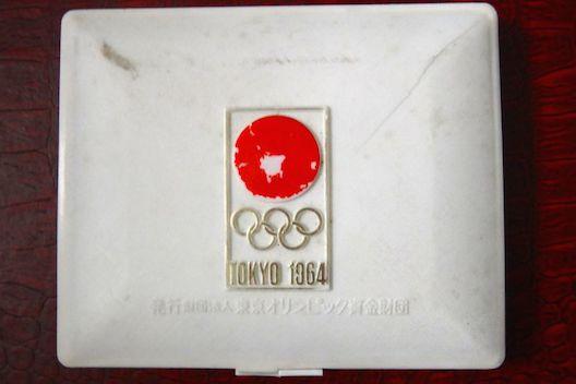 東京オリンピック1964-3.jpg