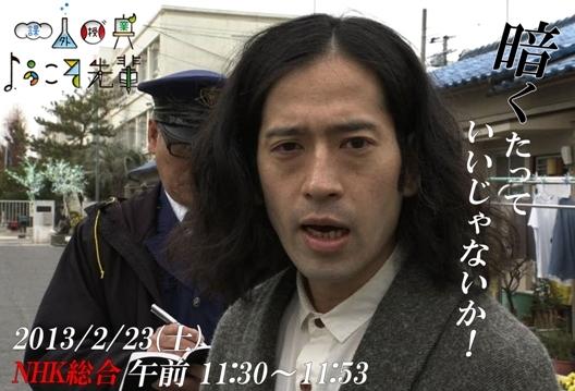 matayoshi-omote.jpg